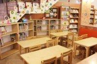 به بهانه راه اندازی پاتوق ادبیات کودک ونوجوان