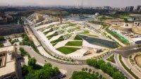 به بهانه راه اندازی بخش کودک باغ کتاب تهران