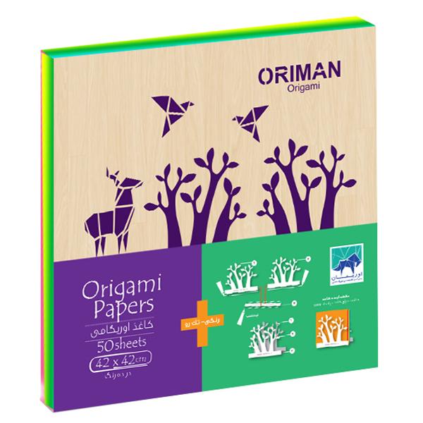 thumb کاغذهای اوریگامی ۴۲*۴۲ تک رو