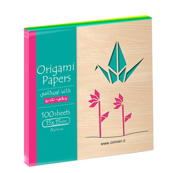 thumb کاغذهای اوریگامی ۱۵*۱۵ تک رو